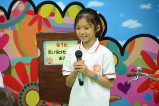 20110919_2.jpg